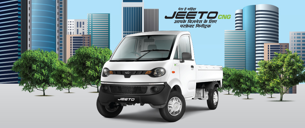 Mahindra Goods Vehicle Vehicle Ideas